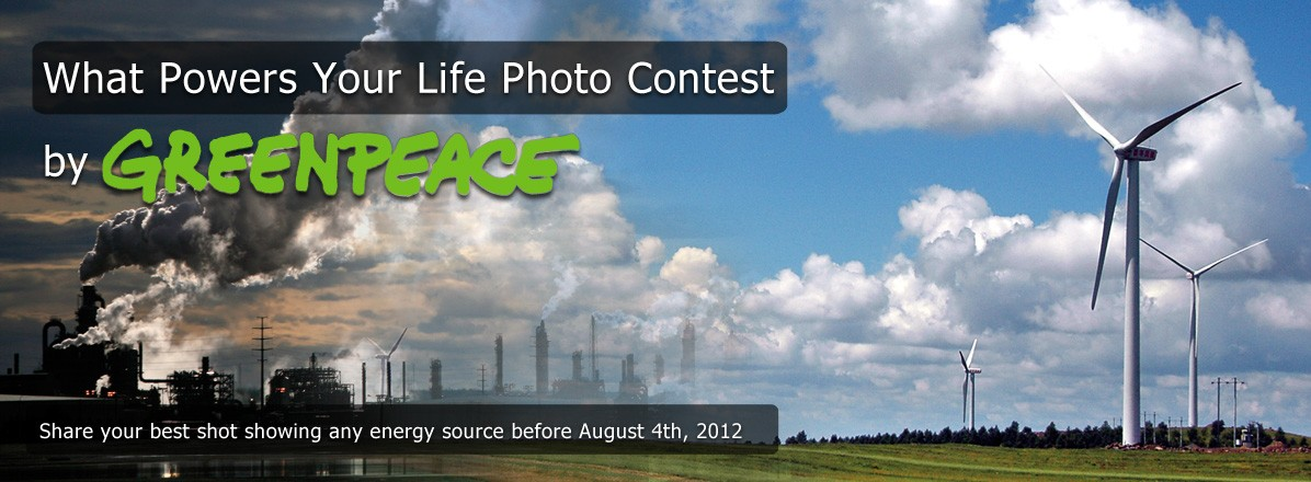 Greenpeace Photo Contest
