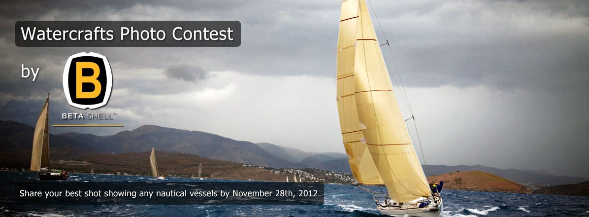 Watercrafts Photo Contest